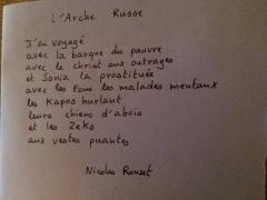L'Arche_Russe_Nicolas_Rouzet.jpeg